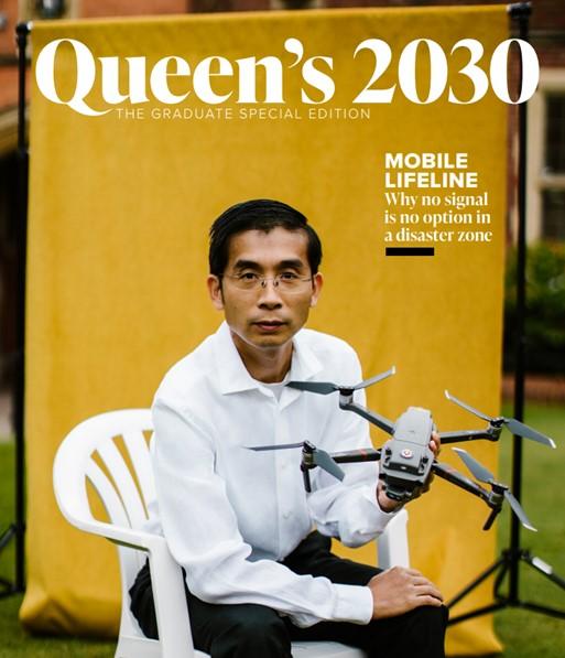 Queens 2030 Magazine Cover